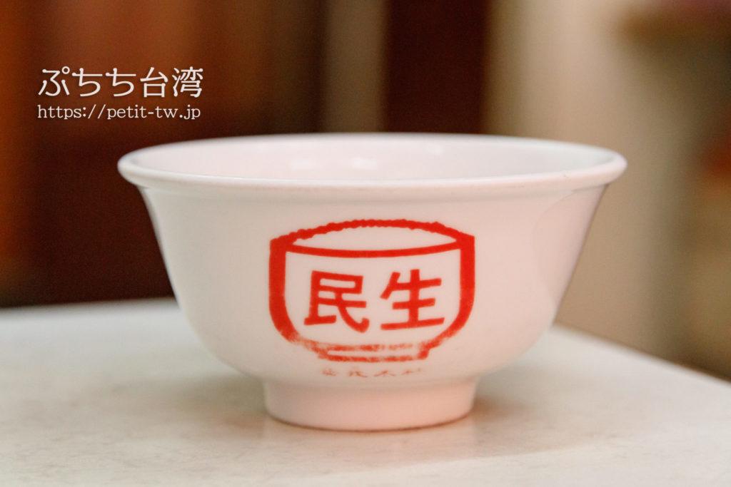 民生嘉義米糕のかつおダシスープ