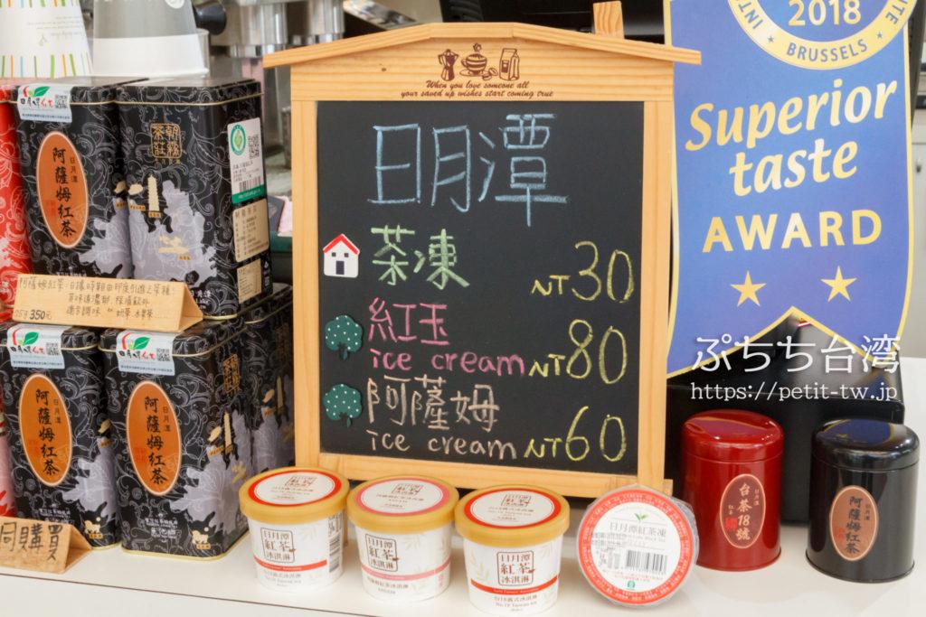 Tea18朝霧紅茶のメニュー
