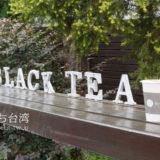 Tea18朝霧紅茶の店内