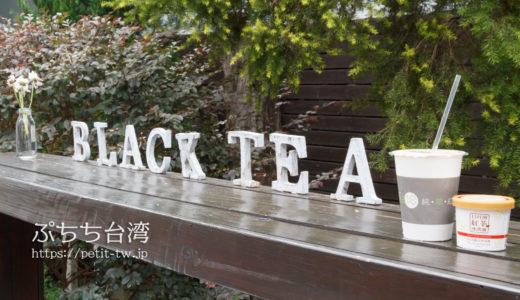 日月潭紅茶とジェラートのカフェ  Tea18朝霧紅茶(日月潭)