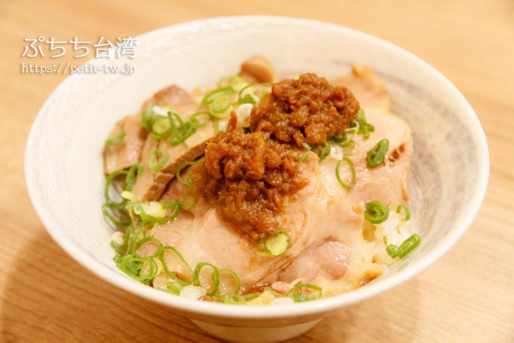 嵐肉燥飯專賣店のチャーシュー丼