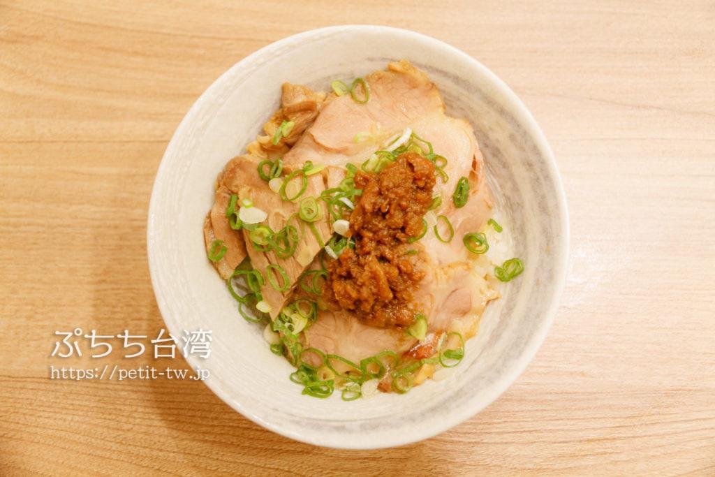 嵐肉燥飯專賣店の梅花肉飯
