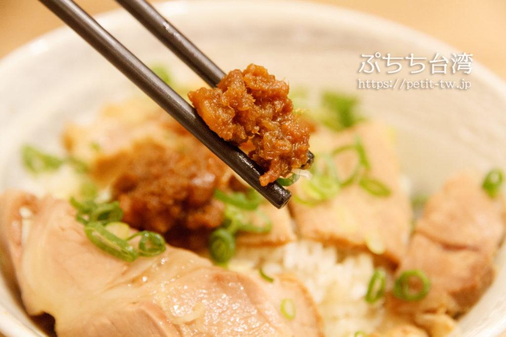 嵐肉燥飯專賣店の肉燥飯