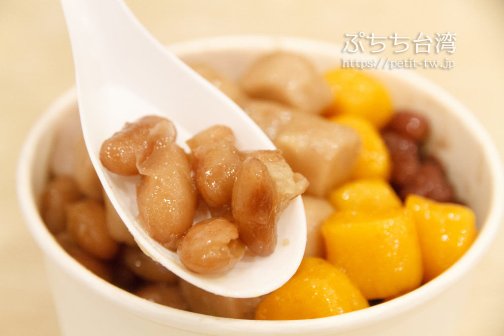 東東芋圓の大豆