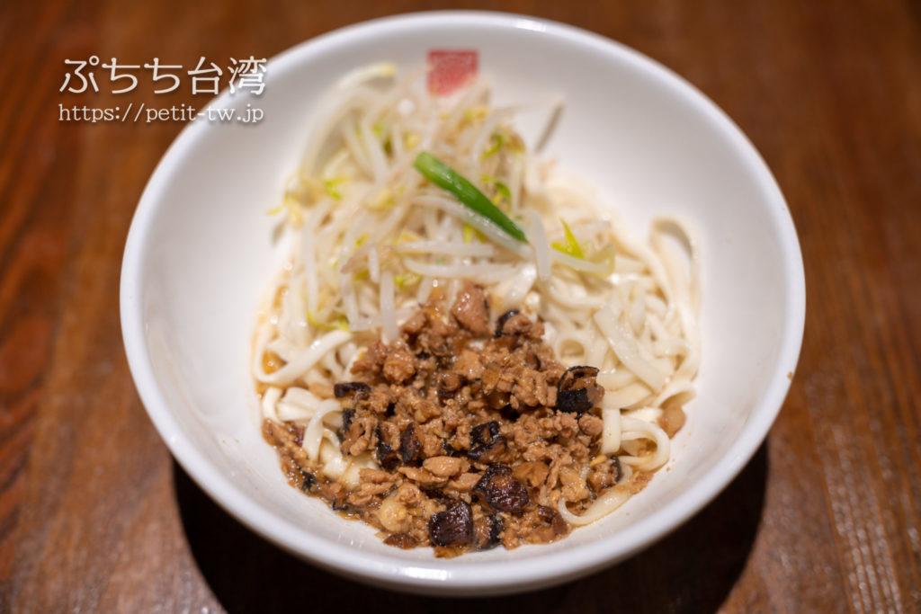 春水堂の巧夫麺