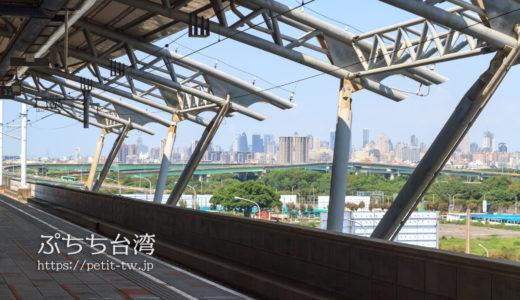 台湾新幹線台中駅から台中市内(台湾鉄道台中駅)への乗り換え