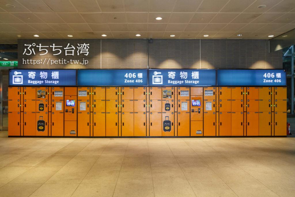高鉄台中駅のコインロッカー