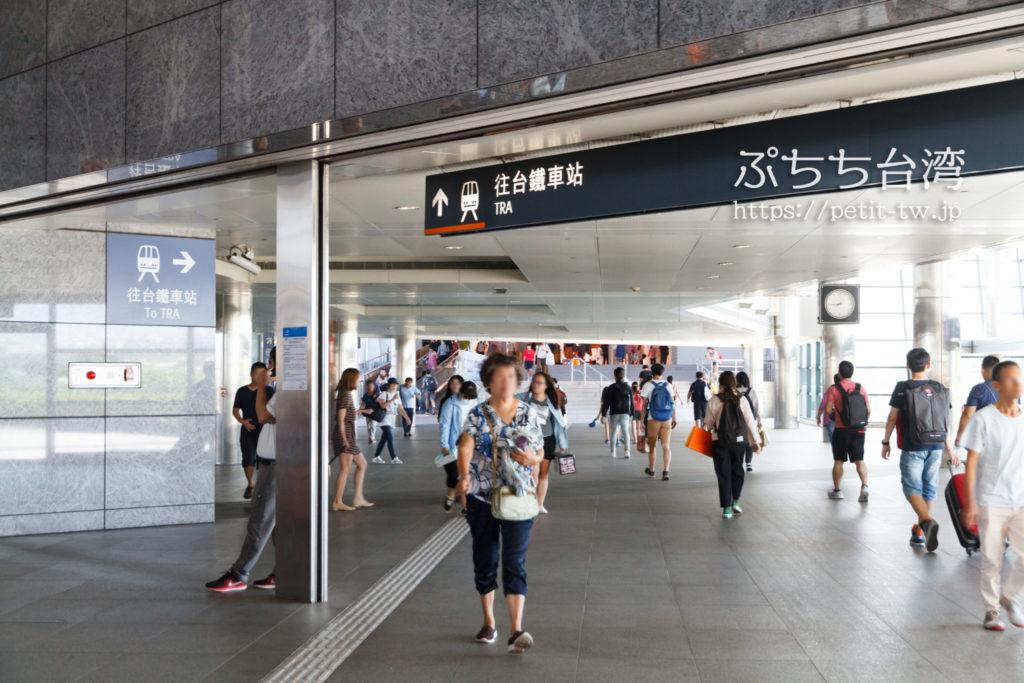 高鉄台中駅から台鉄新烏日車站へ乗り換え