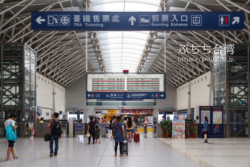 新烏日車站の改札