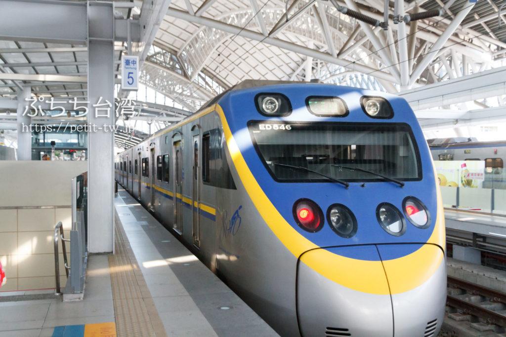 台鉄台中駅に停車する電車