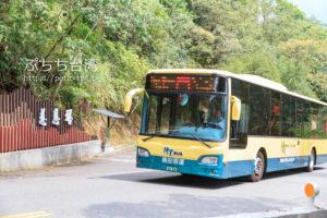 南投客運の日月潭周遊バス(遊湖巴士、6669番線)
