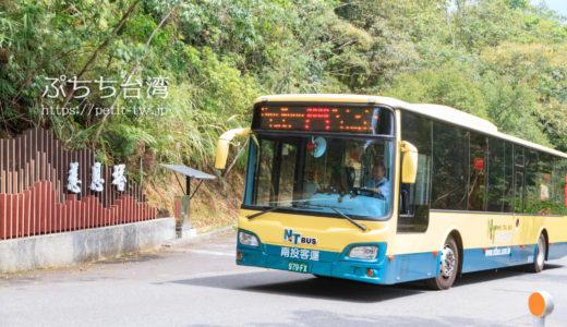 日月潭周遊バス(遊湖巴士、6669番線)