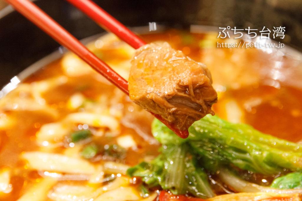 春水堂の牛すじのトマト牛肉麺