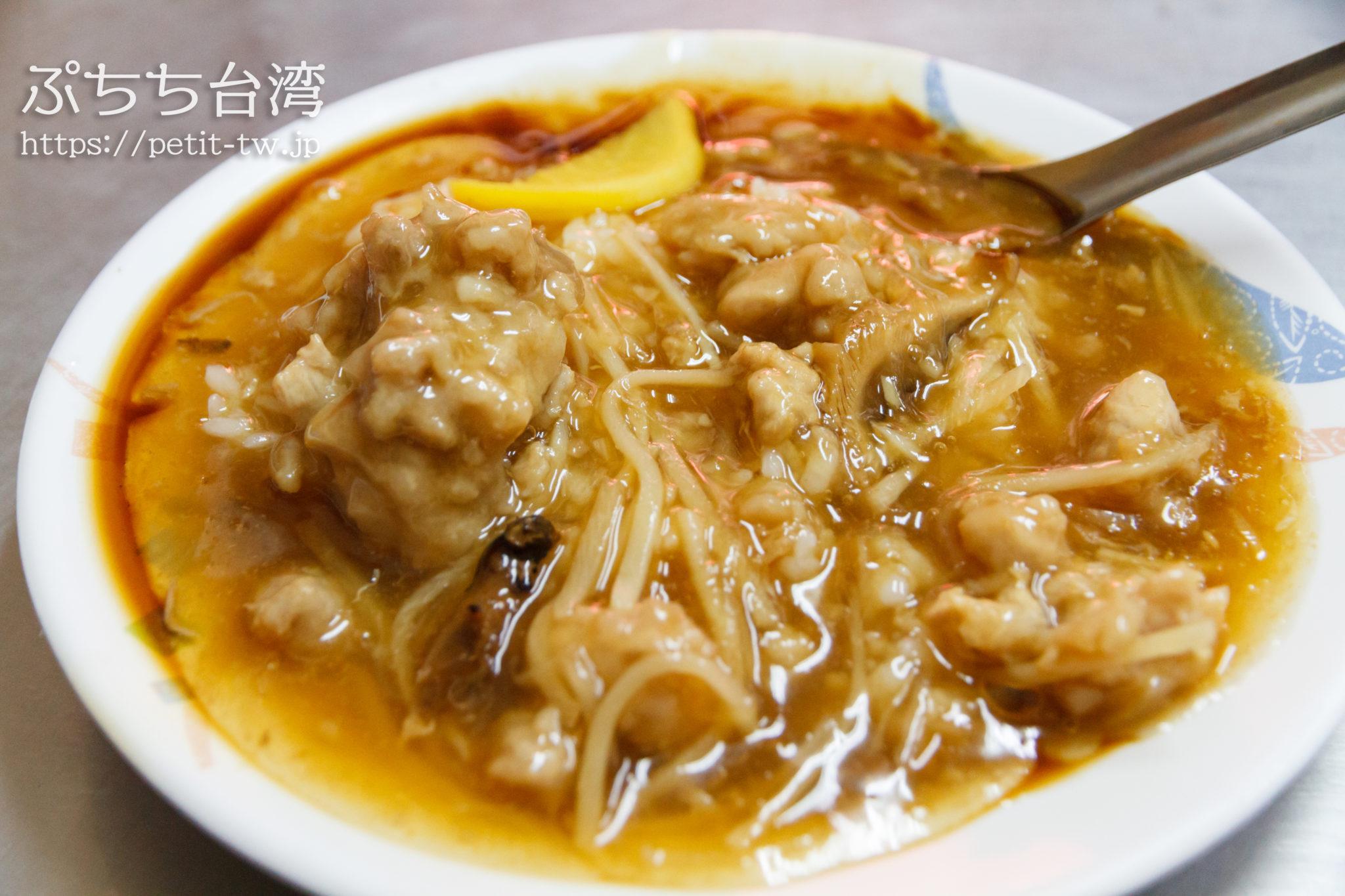 台中正老牌香菰肉羹のあんかけ麺