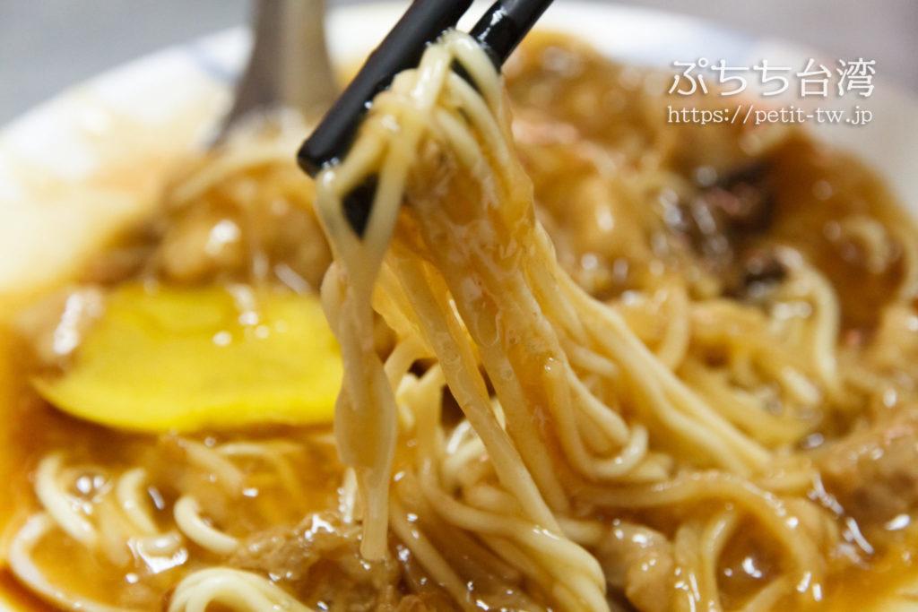 台中正老牌香菰肉羹の麺