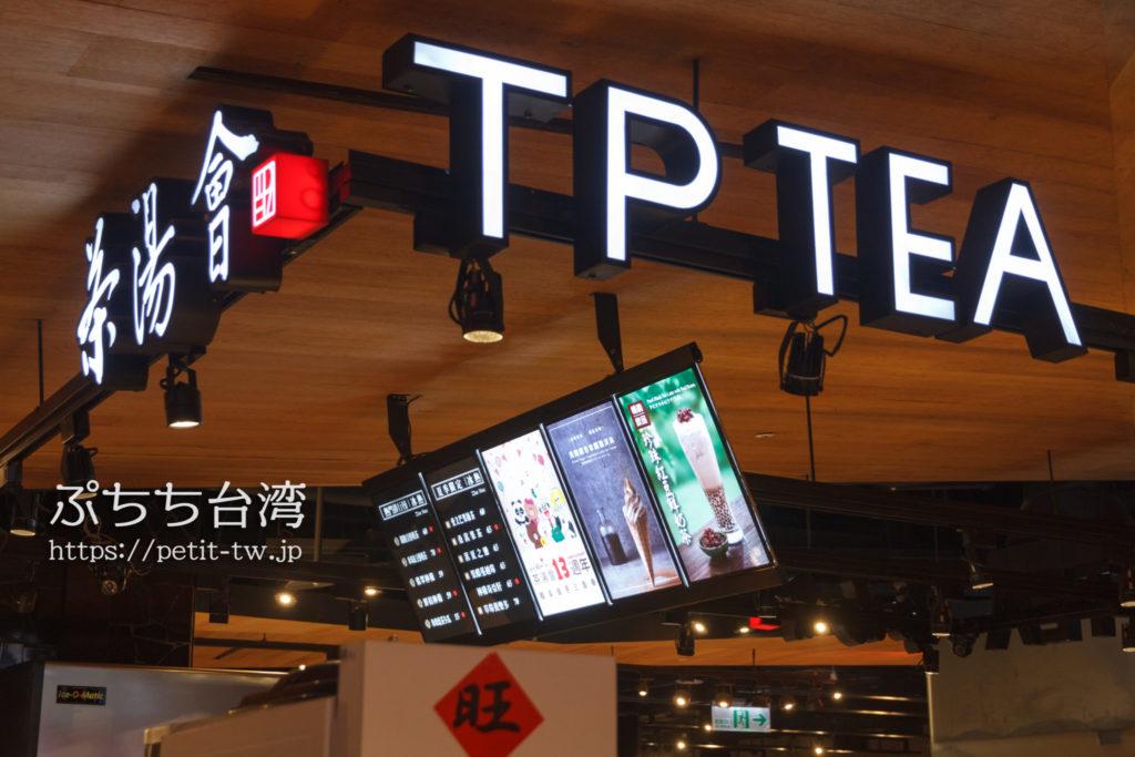 TP TEAの店内
