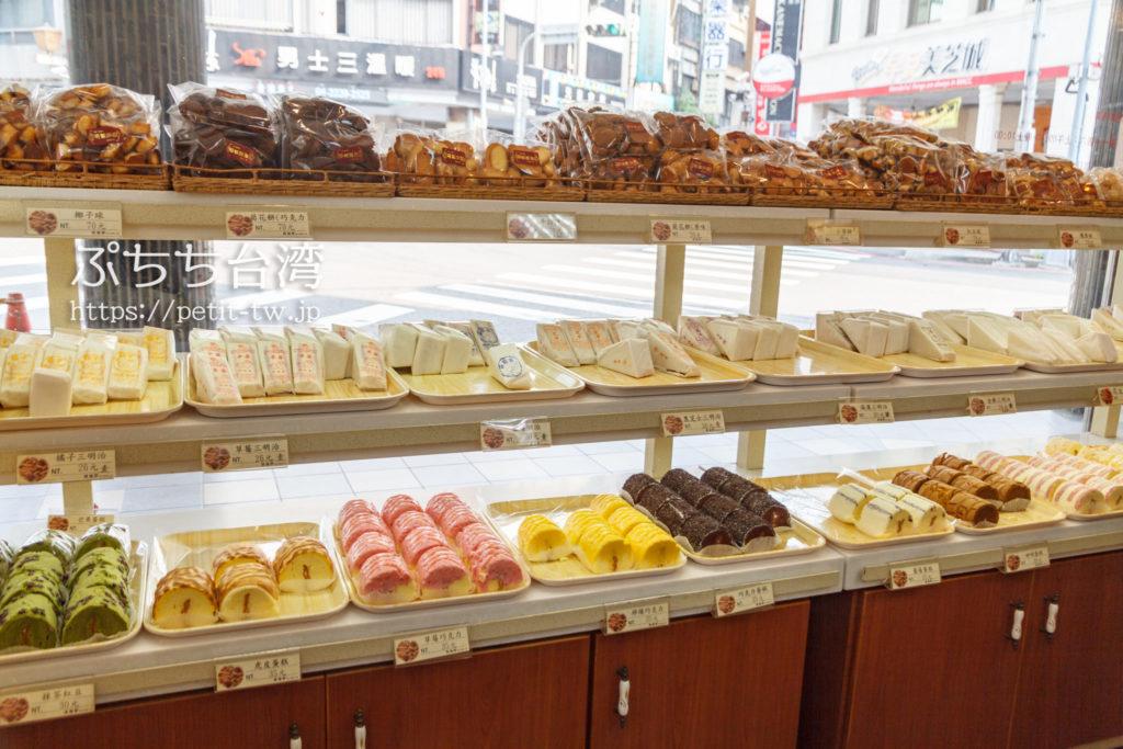 洪瑞珍餅店のサンドウィッチ