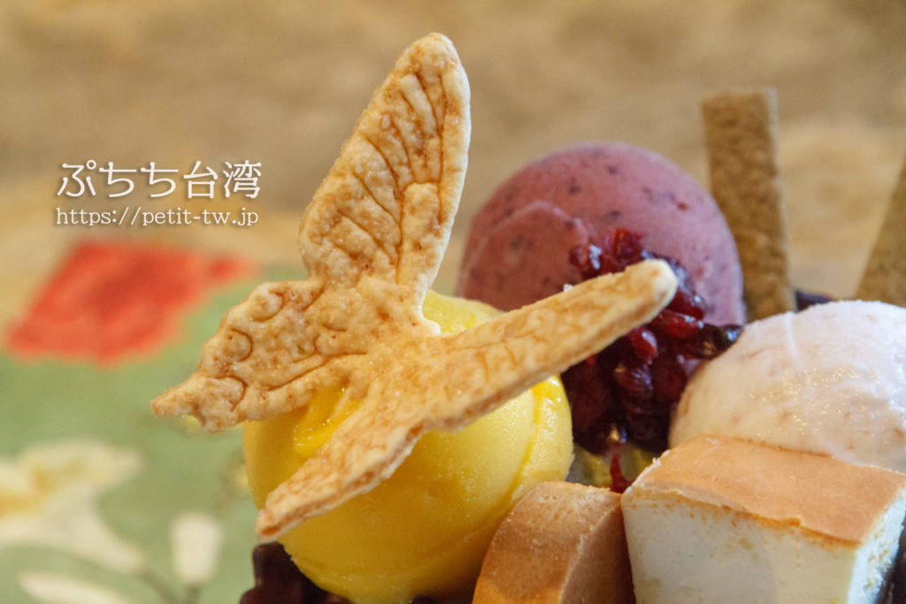 宮原眼科レストランの酔月楼のアイスクリーム