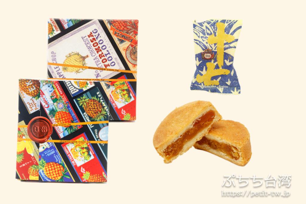 宮原眼科のパイナップルケーキの17號鳳梨酥