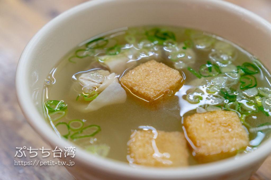 上海生煎湯包のスープ