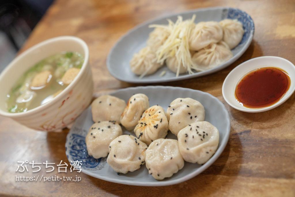 上海生煎湯包の焼き小籠包