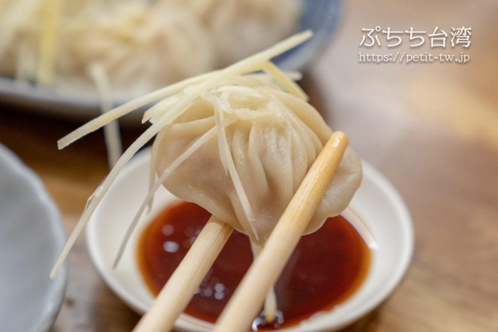 上海生煎湯包の小籠包