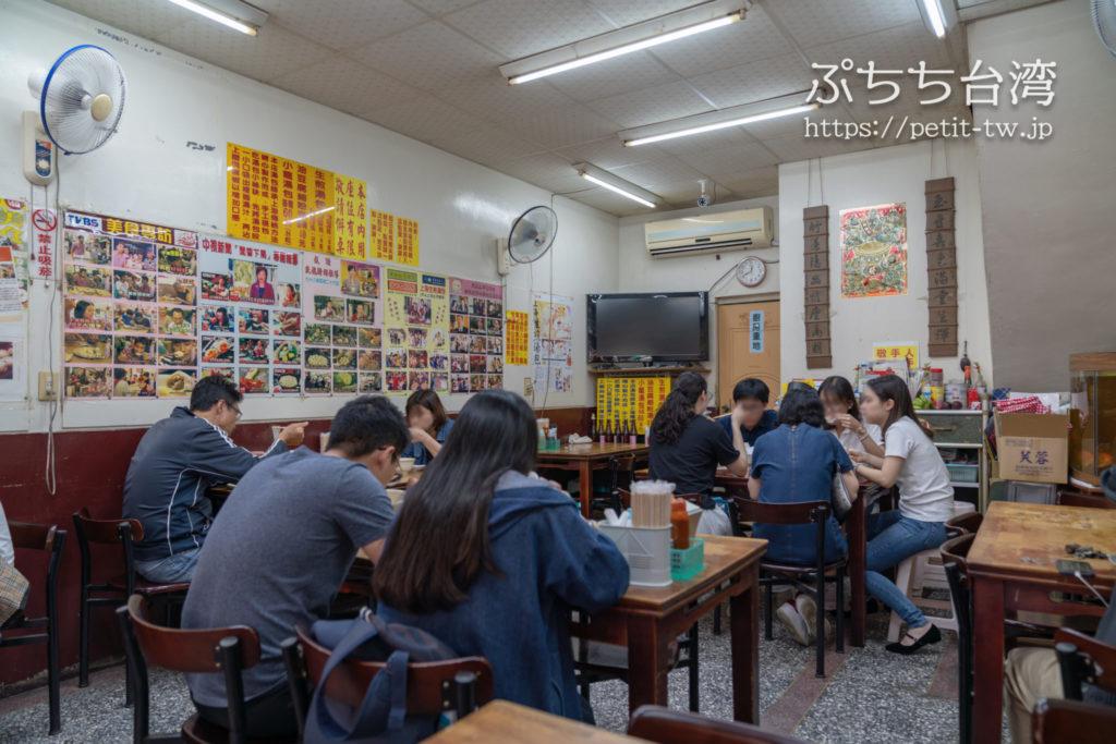 上海生煎湯包の店内