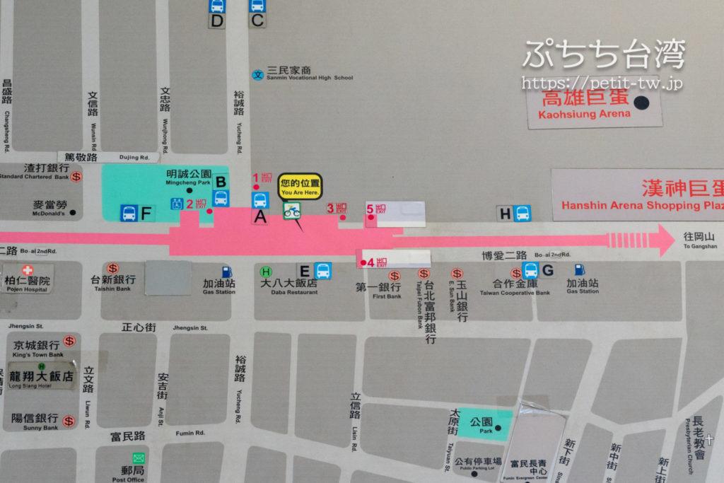 高雄の巨蛋駅の案内図