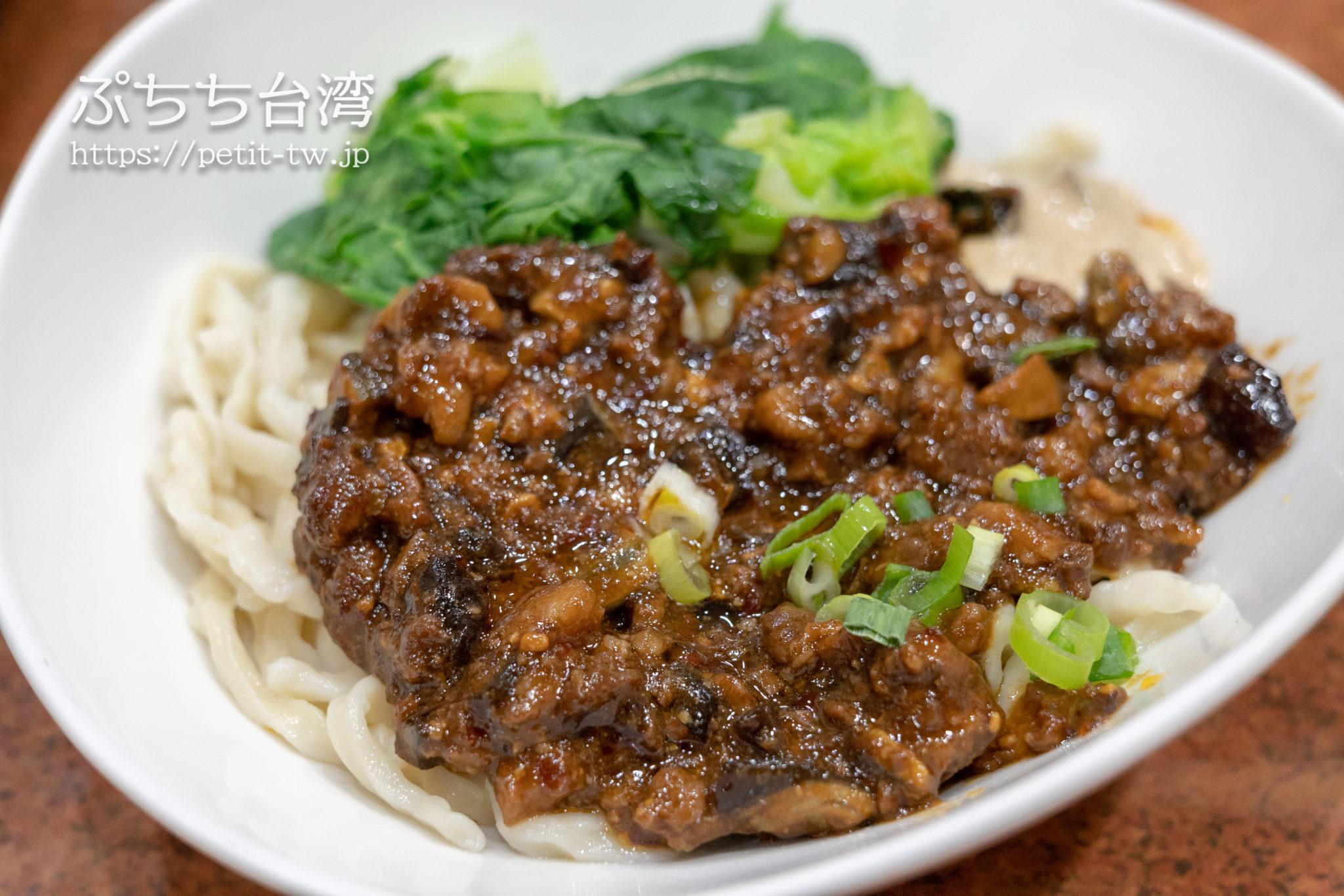 厚得福湯包面食専売店の麺