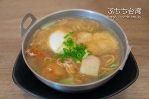 李媽媽民族鍋焼老店の鍋焼き意麺