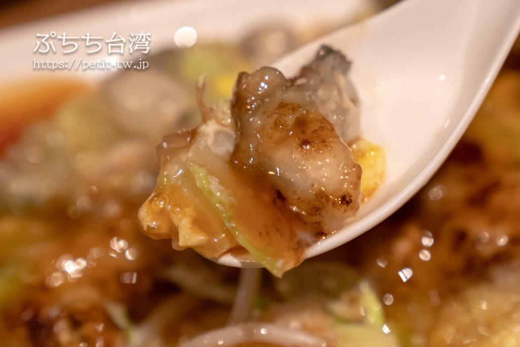 赤崁担仔面の牡蠣オムレツ