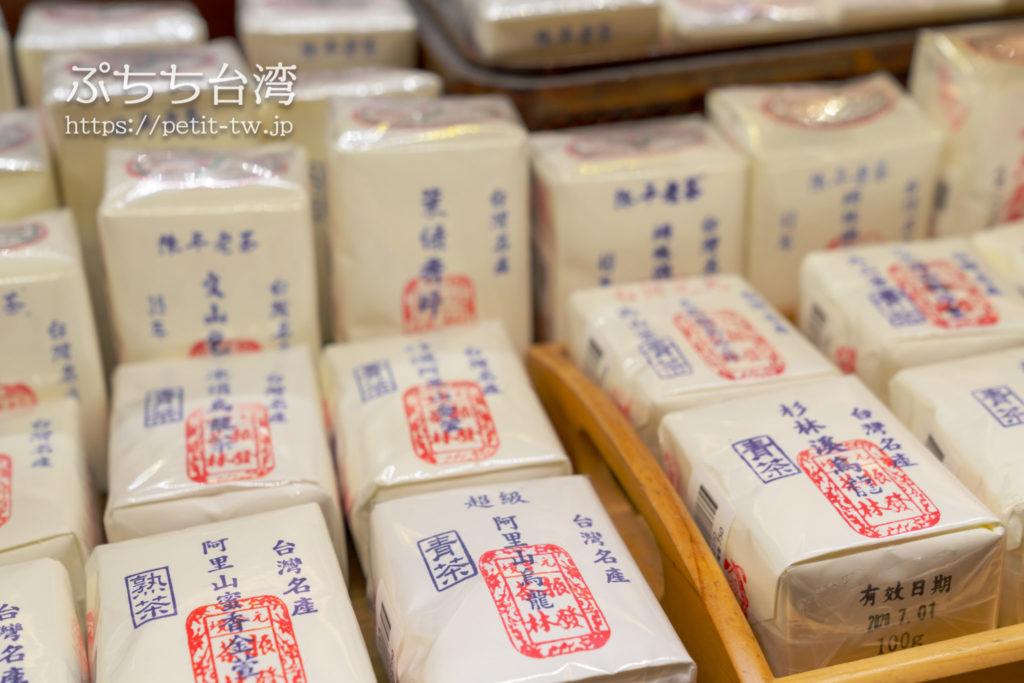 林百貨の台湾茶