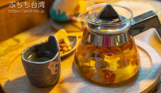 手艸生活 H'and Herb 癒しの漢方ハーブティー(台南)