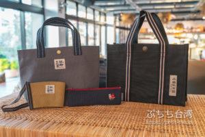台南の帆布バッグ