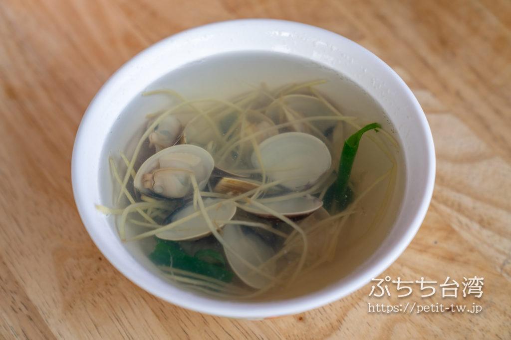 集品蝦仁飯の蛤スープ