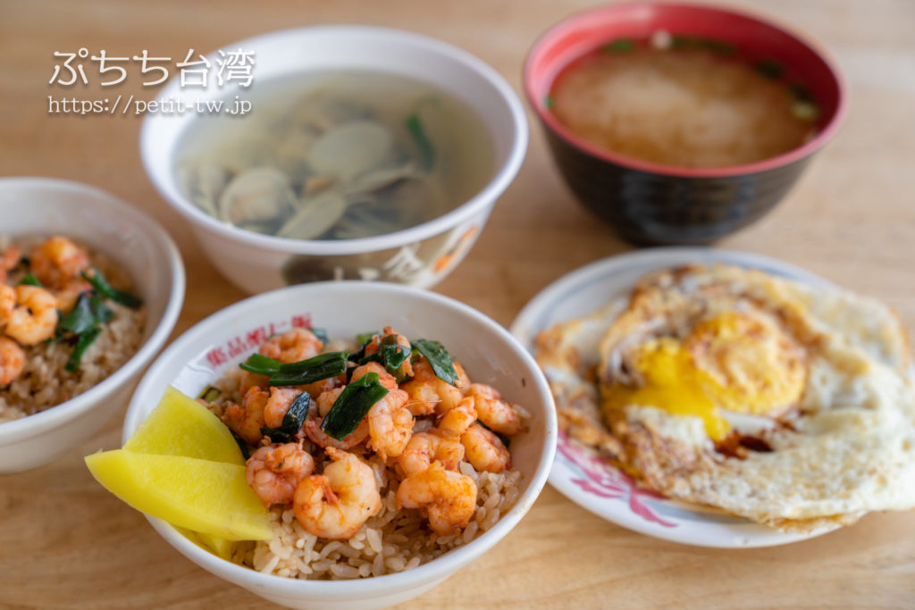 集品蝦仁飯の海老飯