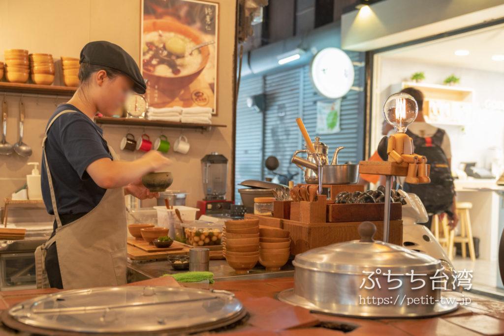 Chun純薏仁。甜点。の店内