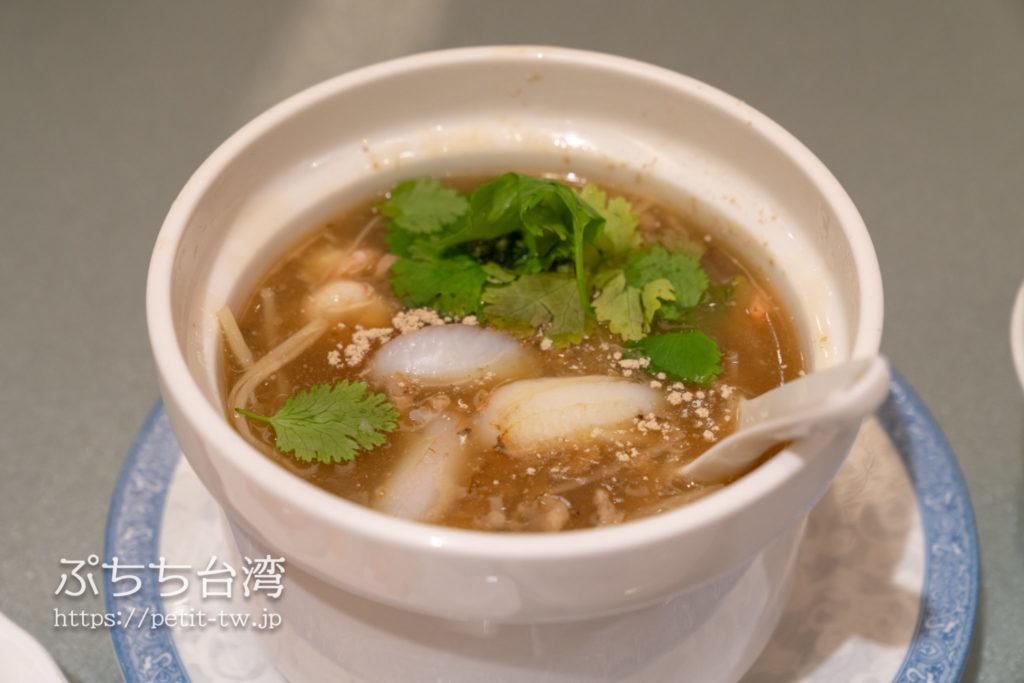 阿霞飯店のスープ