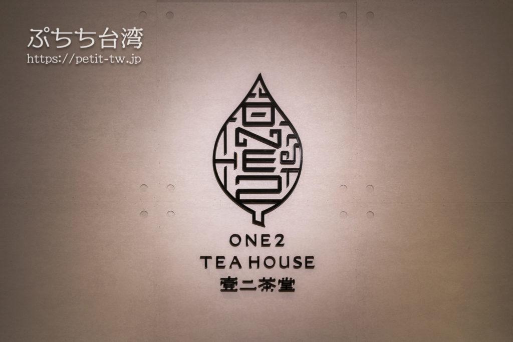 壹二茶堂One2teahouseの外観