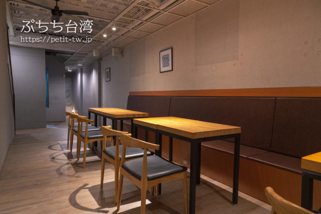壹二茶堂 One 2 tea houseの店内