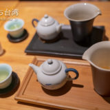 一二茶堂One2teahouseの店内