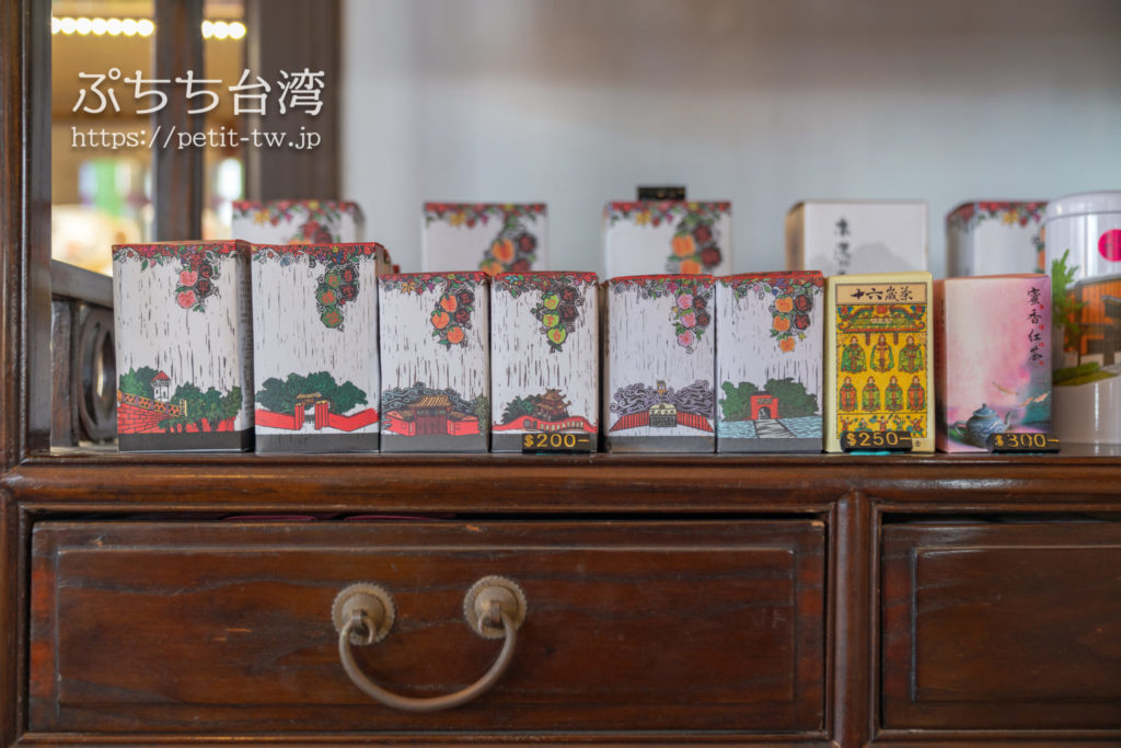 林百貨の奉茶のお茶