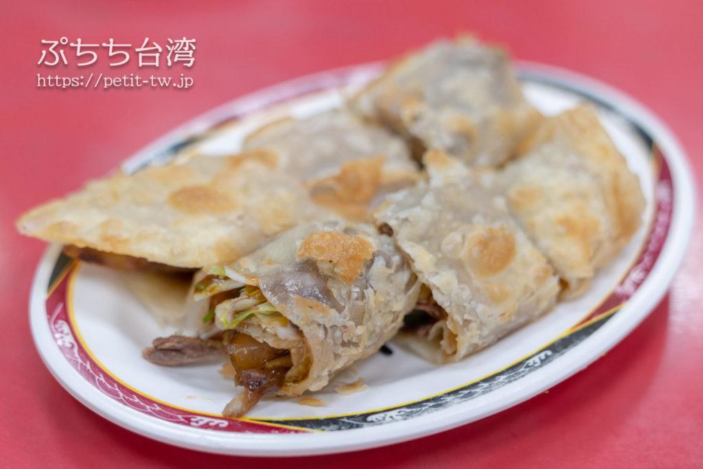 厚得福湯包面食専売店の牛肉ブリトー