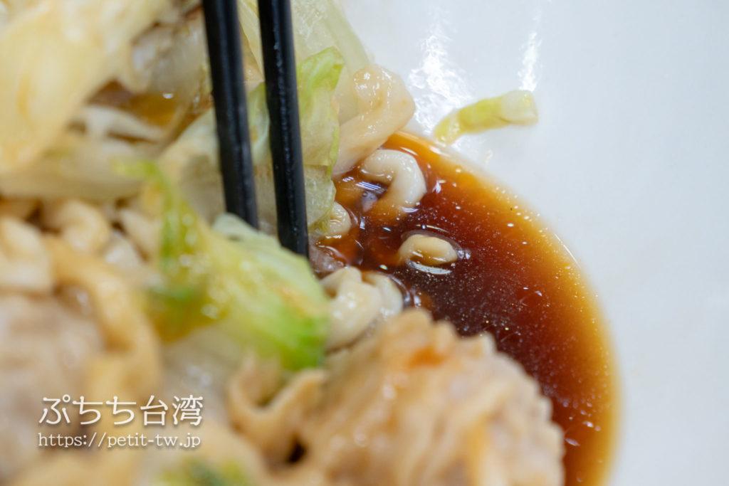 厚得福湯包面食専売店の紅油抄手拌麺