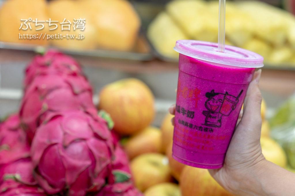 六合夜市の鄭老牌木瓜牛奶のレッドドラゴンフルーツ