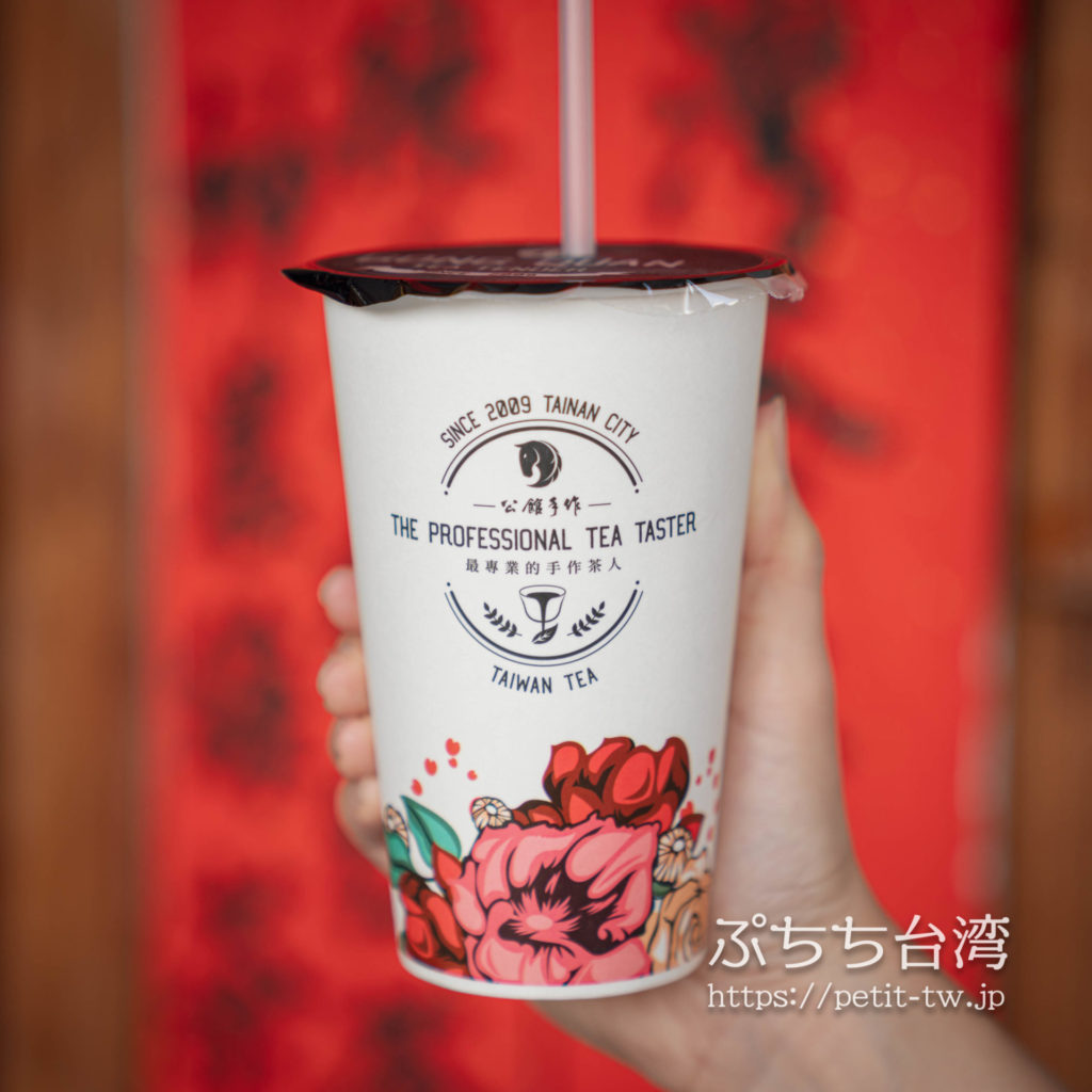 公館手作の台湾茶