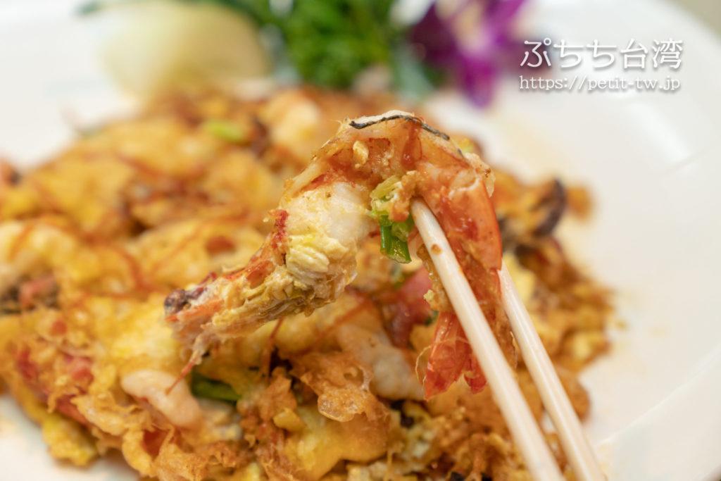 欣欣餐廳の酢醋蝦