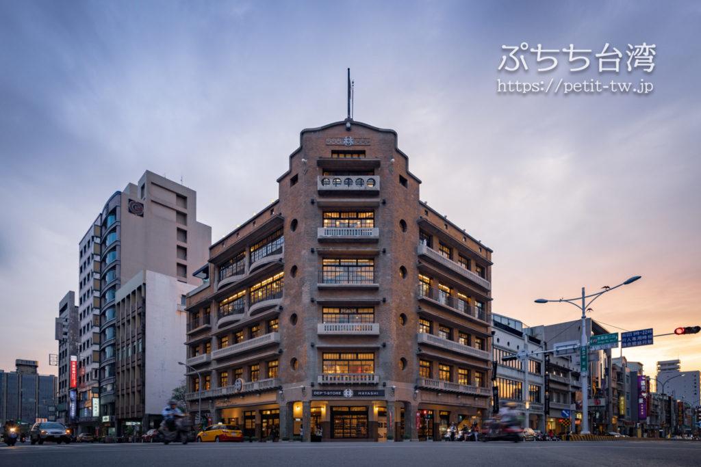 台南の林百貨店(Hayashi Department Store)