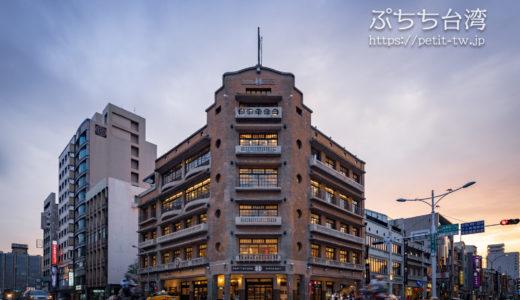 林百貨(台南)Hayashi Department Store