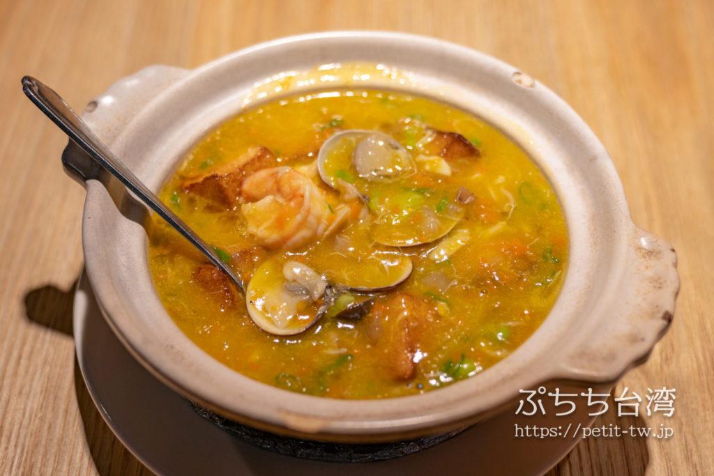 杭州小籠湯包民生東路店の卵スープ